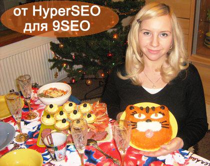 Новогодний стол 2010