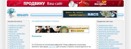 seob.info