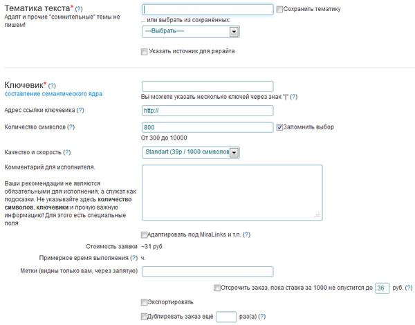Рабочие прокси россии для скликивания рекламы