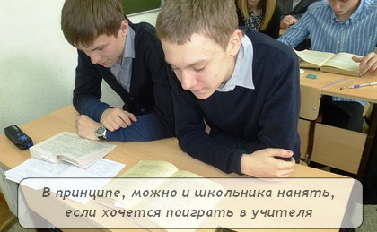 копирайтер школьник