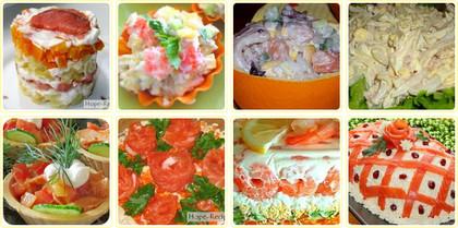 Новогодние салаты с морепродуктами и рыбой