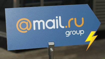 Новый рекламный формат от Mail.ru Group